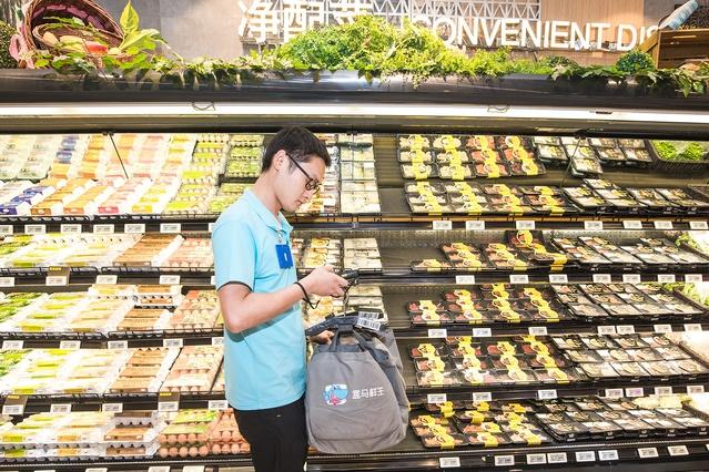 Hema Order Fulfillment   Alibaba's Hema Supermarket