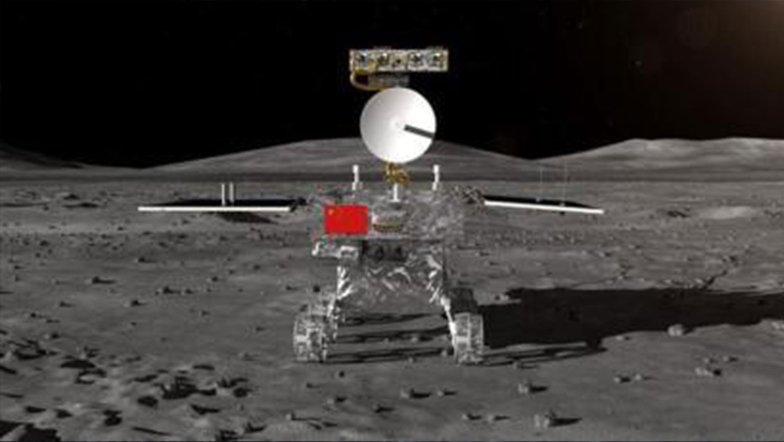 Bio Experiment on the Moon